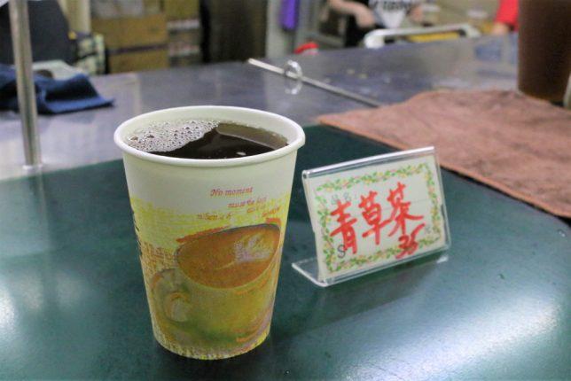 台湾(台北)の士林夜市の青草茶