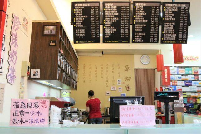 台湾(台北)の寧夏夜市にあるお茶屋