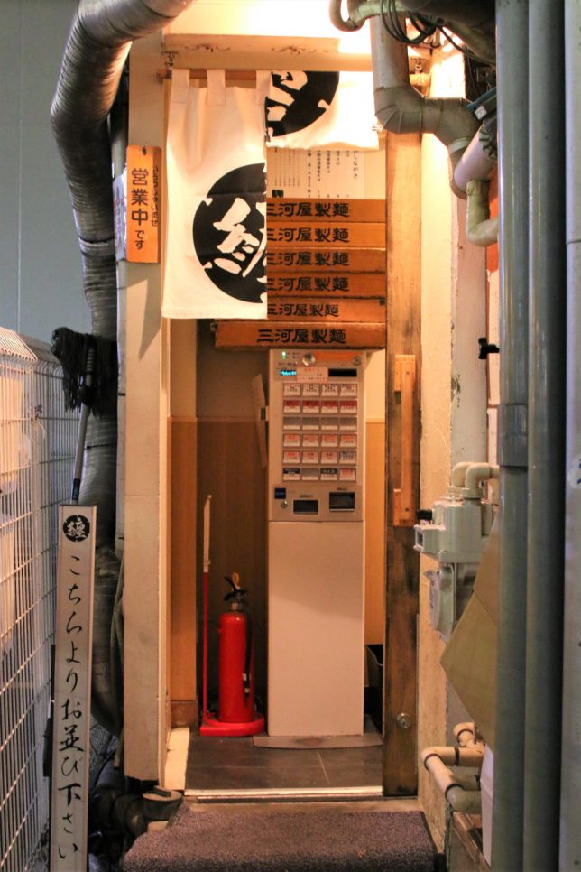 新橋で人気のラーメン屋「纏」の入り口
