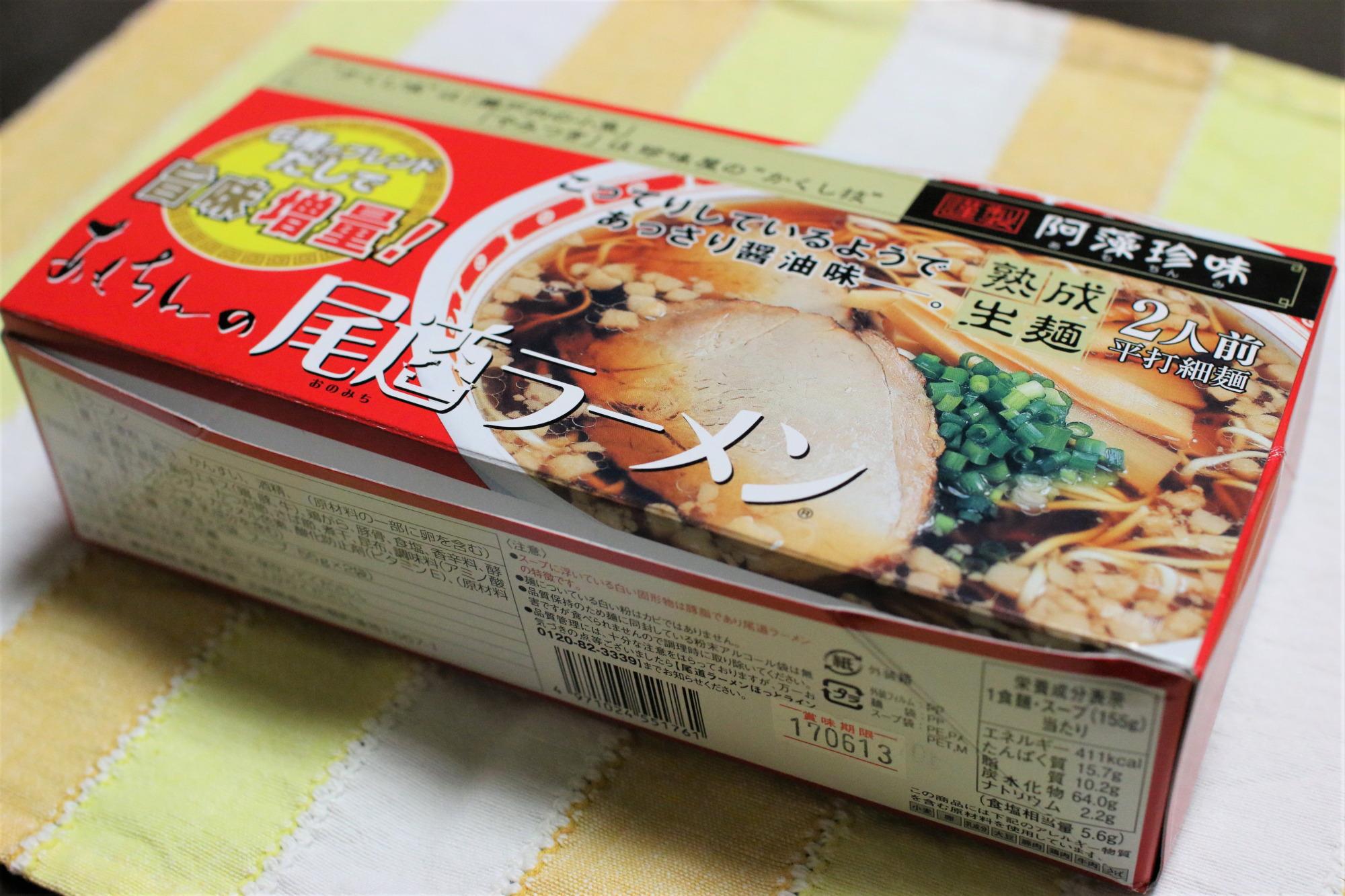 福山にある、あもちんのインスタント(生麺)の尾道ラーメンのパッケージ