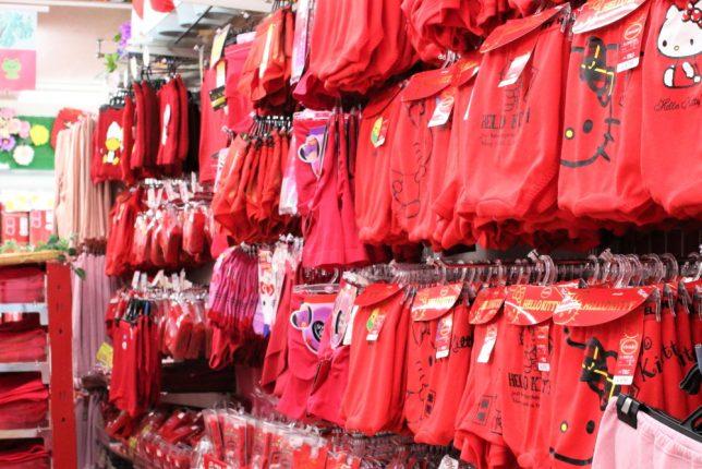 巣鴨地蔵通り商店街にある「日本一の赤パンツの店」マルジ