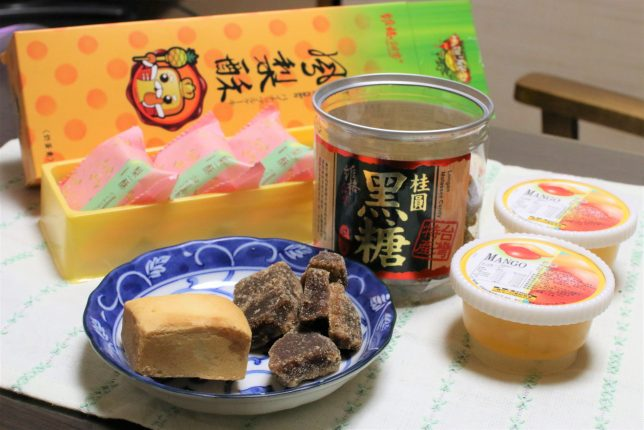 台湾土産の龍眼入りの黒砂糖、マンゴーゼリー、パイナップルケーキ