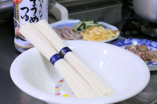 三輪素麺を茹でる前