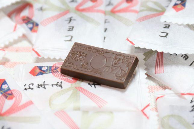 10000円札の形をしたお年玉チョコ