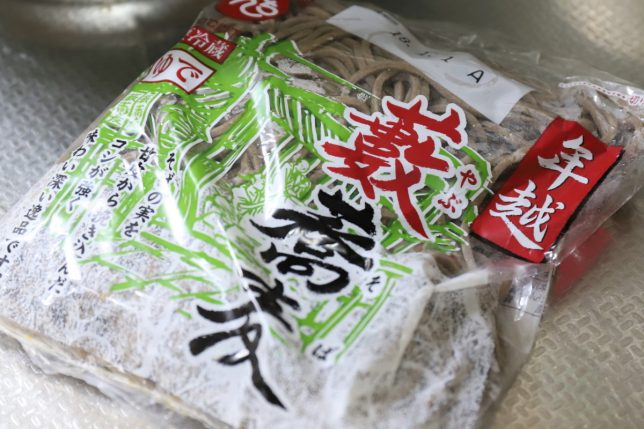 年越しに食べた恩地食品の藪蕎麦