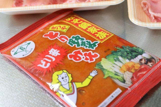 石川県まつや「ピリ辛とり野菜みそ」鍋