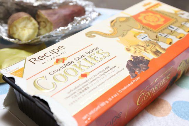 タイのお土産の象の形のチョコチップクッキーの箱