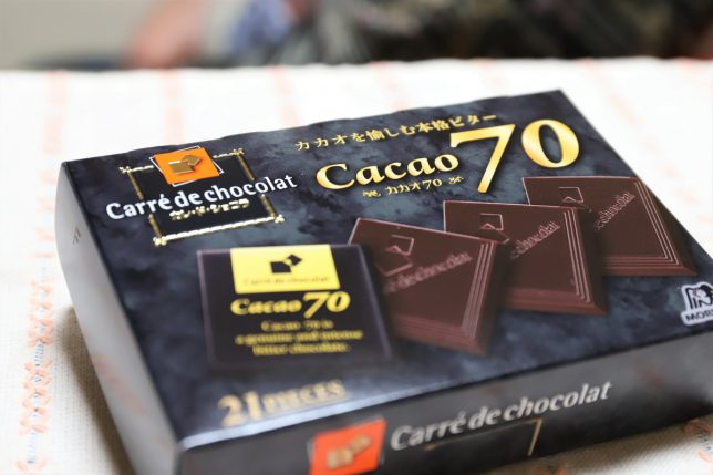 祖母(おばあ)がホワイトデーに買ってきた森永製菓「カレ・ド・ショコラ カカオ70」