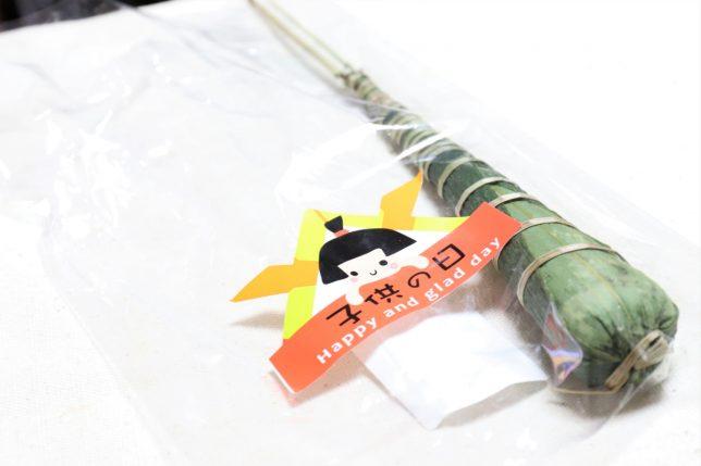 子どもの日のちまき(粽)