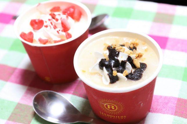 クリスマスのディナーのデザートに食べたアイスクリーム「LES ROSIERS EGUZKILORE」銀座 レ ロジェ エギュスキロール