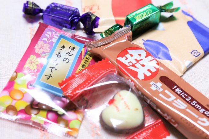 バレンタインデーのチョコの詰め合わせ