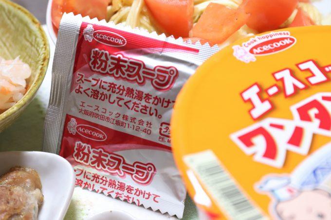 エースコックのワンタンメンの粉末スープの小袋