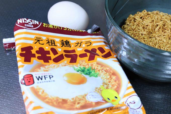 チキンラーメンのパッケージと生卵