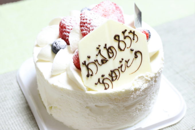 祖母(おばあ)の85歳の誕生日ケーキ