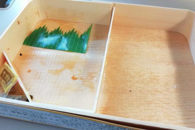 崎陽軒のシウマイ弁当を食べた後の箱
