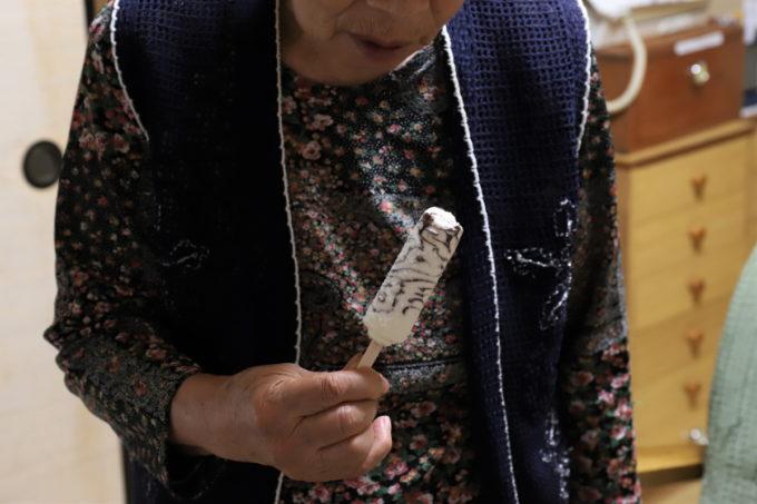 祖母(おばあ)が手に持つ、森永製菓のパリパリバー