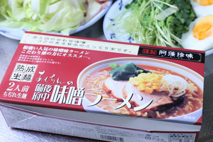 阿藻珍味(あもちん)「備後府中味噌ラーメン」のパッケージ