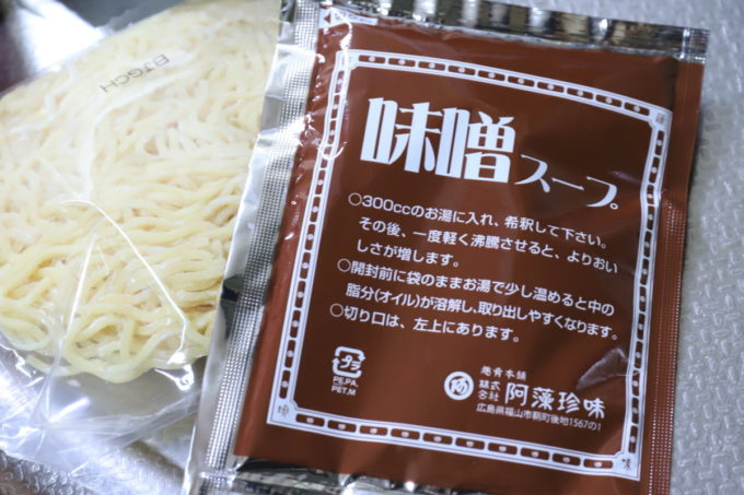 阿藻珍味(あもちん)の味噌ラーメンの袋入りスープ