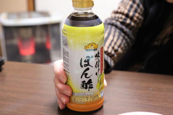 祖母が手に持つポン酢のボトル
