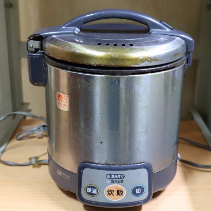 十年以上使い古したガス炊飯器