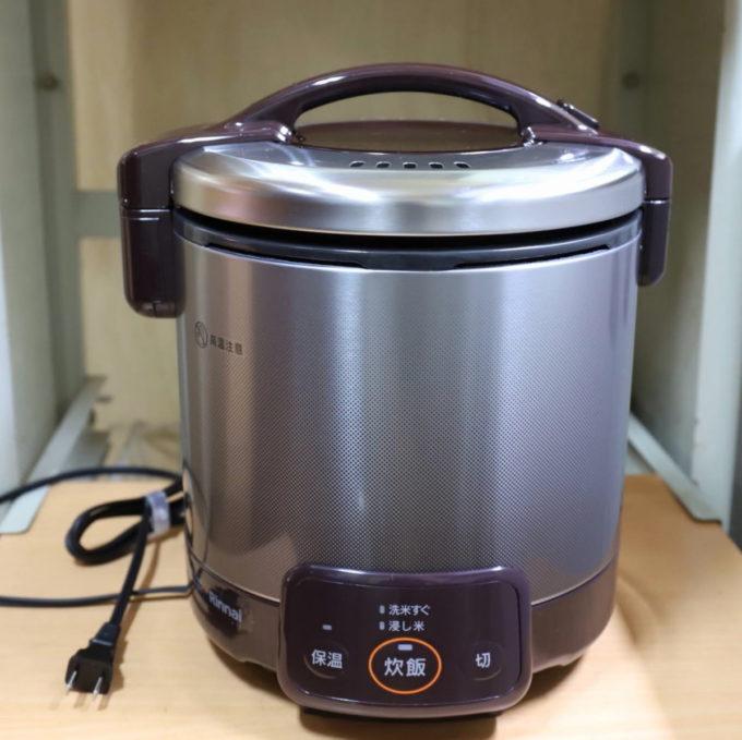 新しく買ったリンナイのガス炊飯器