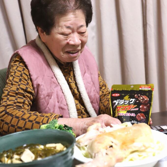 バレンタインデーに料理とチョコレートを用意して待ってくれている祖母(おばあ)