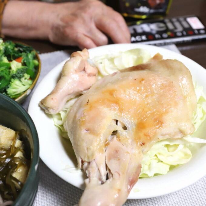 バレンタインデーに作ってくれた鶏のもも焼き