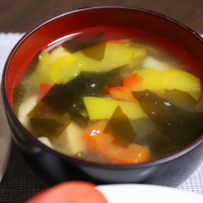 赤と黄のパプリカ入りの味噌汁